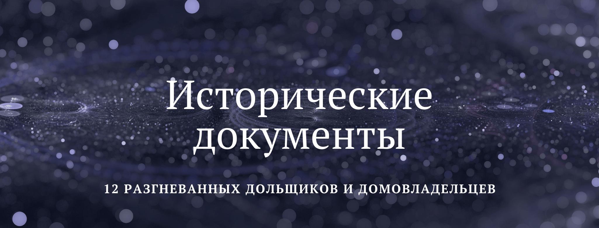 Правила въезда и выезда из России