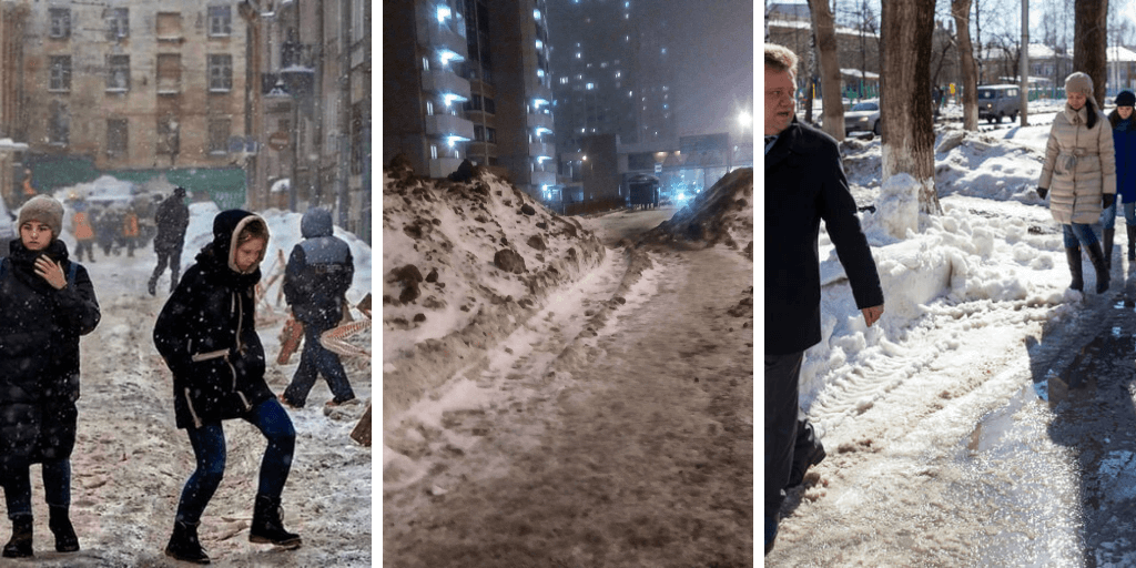 Гололед Уборка снега